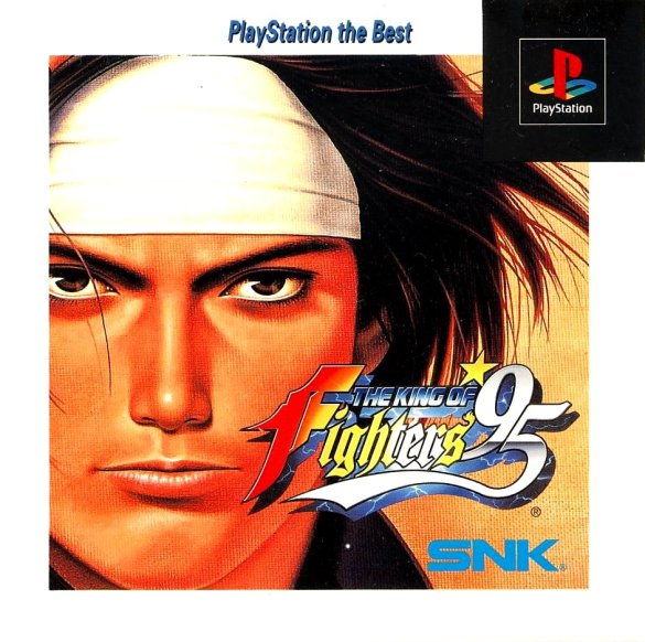 King_of_Fighters_95_PSBest_A_zps55c05444