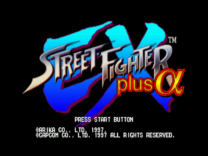 street-fighter-ex-plus-alpha