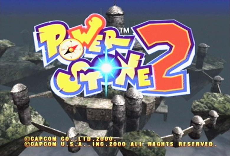 powerstone2