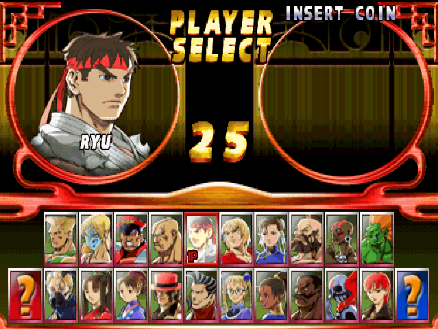street-fighter-ex-2-2