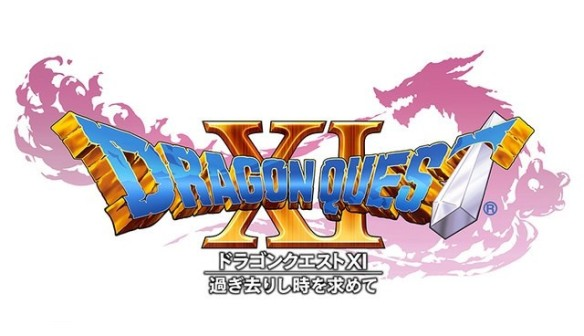 dragonquestxilogo-ds1-670x385-constrain