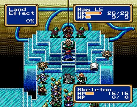 shining-force-i