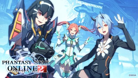 Phantasy Star Online 2.jpg