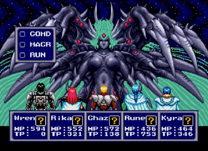 Phantasy Star IV (2).jpg