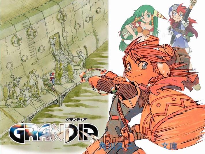 grandia-1-wallpaper.jpg