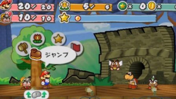 should paper mario the thousand year door ported to the nintendo